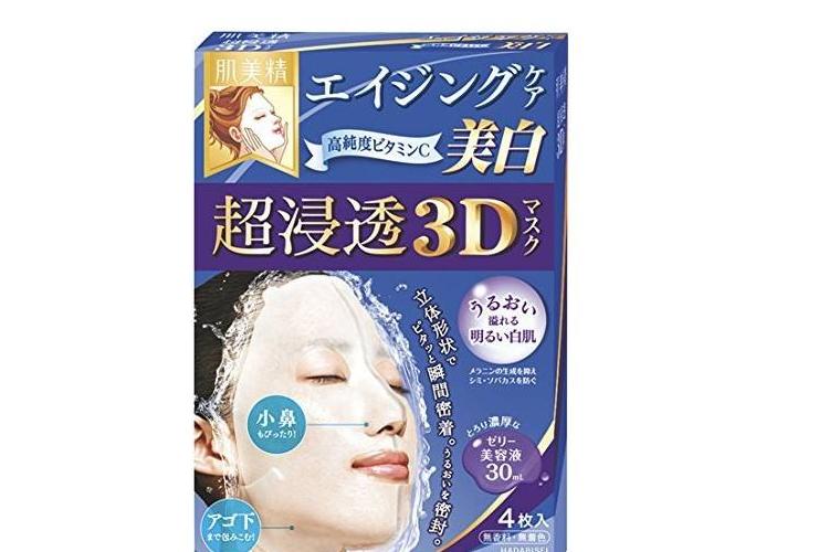 日本补水面膜哪个好?推荐几款?-2