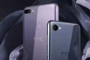消息称HTC将退出印度智能手机市场?发言人回应会继续投资-1