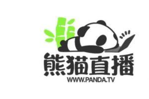 网传熊猫直播30亿寻找买家,熊猫直播或被王思聪出售!-1