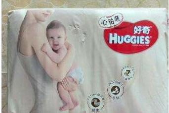 好奇心钻纸尿裤吸水性如何?宝宝穿着会干爽吗?-1