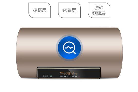 海尔储水式电热水器哪款好?哪款值得买?-3