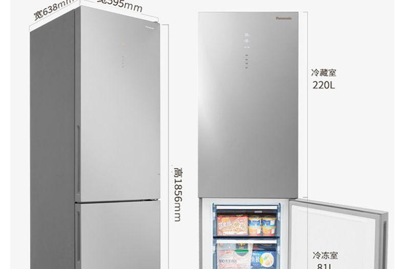 松下双门冰箱哪款好?松下双门冰箱哪款值得买?-2