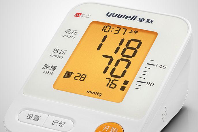 鱼跃电子血压计哪款好?鱼跃电子血压计怎么挑选?-2