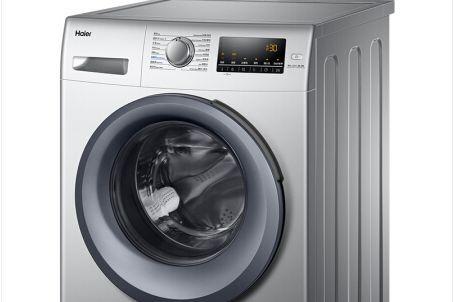 海尔洗衣机哪款好?海尔洗衣机排行推荐?-1
