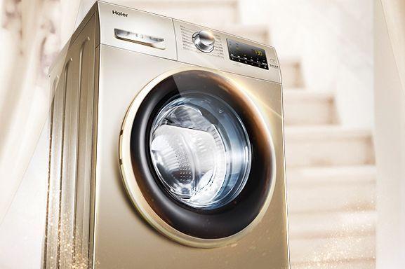 海尔洗衣机哪款好?海尔洗衣机排行推荐?-2