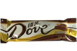德芙巧克力有哪些口味?德芙巧克力哪种口味好吃?-1