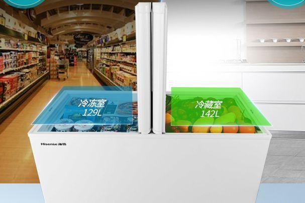 海信冰柜哪款好?海信冰柜型号推荐?-1