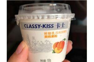 卡士酸奶多少钱一瓶?-1