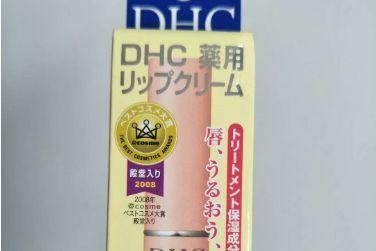 DHC唇膏适合口红打底吗?可以作唇膜使用吗?-1