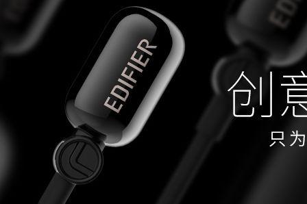 Edifier/漫步者蓝牙耳机如何?步者蓝牙耳机哪个好?-1