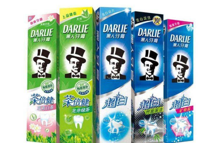 黑人牙膏哪款最好用?黑人牙膏谁能推荐几款?-1