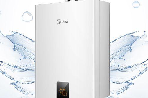 美的燃气热水器哪款好?美的燃气热水器怎么选?-2