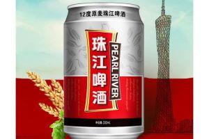 珠江啤酒怎么没人喝?珠江啤酒多少钱一瓶?-1