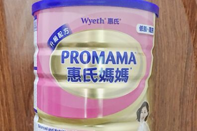 高钙低脂的惠氏孕妇奶粉推荐?口感好吗?-1
