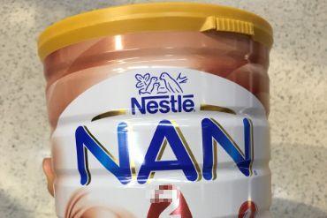 澳洲能恩A2婴儿奶粉好吗?有什么功效?-1