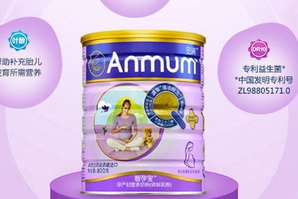 安满孕妇奶粉有几款?安满孕妇奶粉介绍?-1