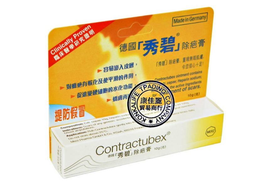 分享五款日常用的除疤膏,让你告别疤痕,拥有靓丽肌肤-1