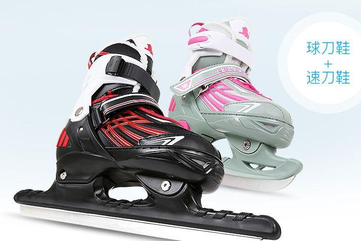 冰刀鞋多少钱一双?冰刀鞋品牌推荐?-1