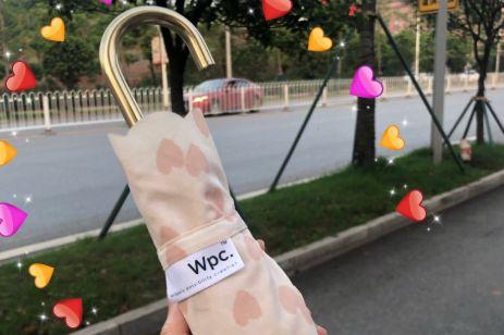wpc晴雨伞真的可以防晒吗?材质怎么样?-1