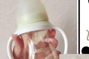 justyes奶瓶怎么样?justyes奶瓶质量好吗?