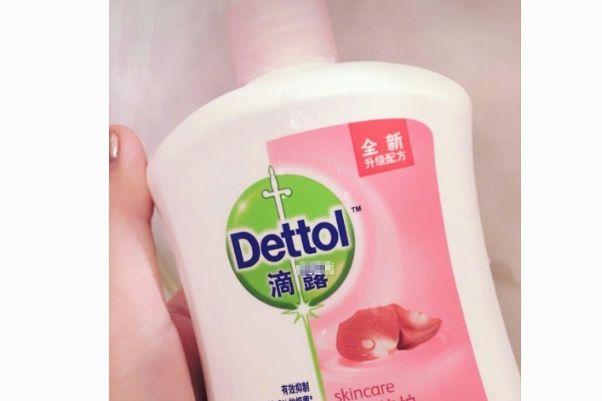 滴露洗手液好不好?滴露洗手液值得买吗?-1
