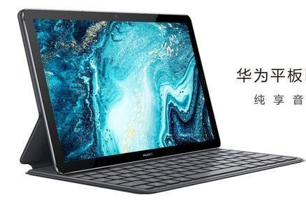 华为M6平板电脑好像是近期最值得考虑的安卓平板-1