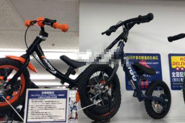 日本儿童平衡车品牌?谁能推荐一款?-1