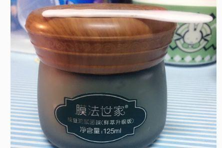 膜法世家绿豆泥浆面膜怎么使用?适合什么肤质的?-1