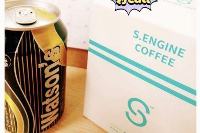 鹰集咖啡哪个味道好?鹰集的挂耳咖啡好喝吗?-1