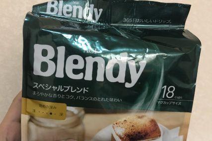 黑咖啡哪个品牌好?谁能推荐几款好喝的?-1