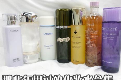 化妆水是干嘛用的?主要有哪些作用?-1
