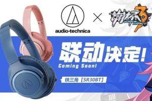 """""""铁三角x崩坏3""""特别联动款SR30BT蓝牙耳机-1"""