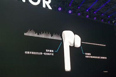 荣耀FlyPods 3 真无线耳机发布:售价799元-3