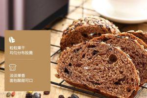 面包机选购指南:教你选择好用的面包机-2