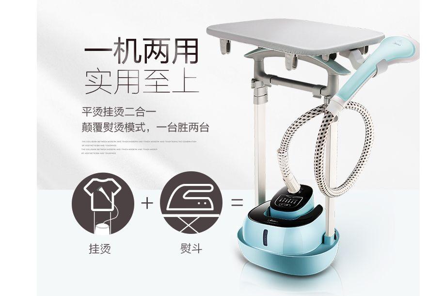 挂烫机知识百科:挂烫机与电熨斗的区别 挂烫机常见故障处理-3