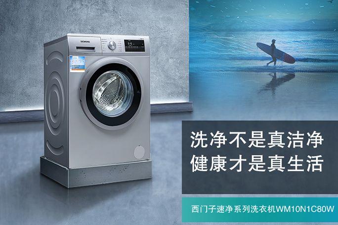 波轮和滚筒哪个更好 洗衣机该如何选购-1
