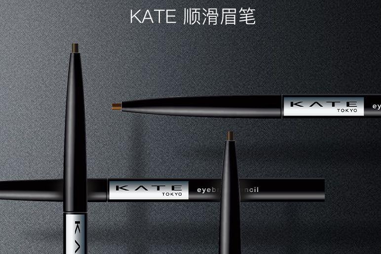 眉笔和眉粉哪个好用 眉笔如何挑选颜色-3