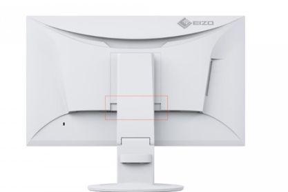 艺卓推出一款入门级显示器:售价约2000元-1