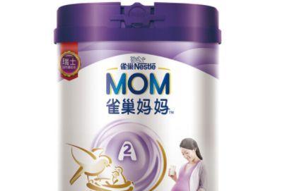 孕妇奶粉什么时候开始喝 孕妇奶粉的作用介绍-3