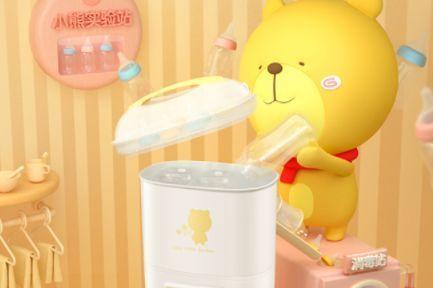 奶瓶消毒器知识分享:奶瓶消毒器有必要吗-1
