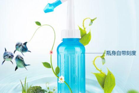 洗鼻器如何适用 怎么选择适合自己的洗鼻器-1