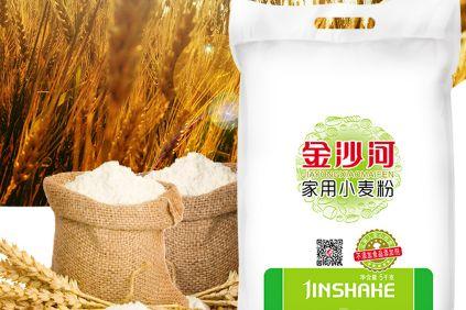 小麦粉和面粉的区别 小麦粉是低筋面粉吗-2