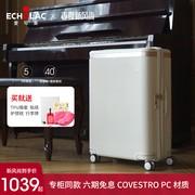 Echolac/爱可乐轻奢防刮PC拉杆箱万向轮旅行箱铝合金装饰行李箱子