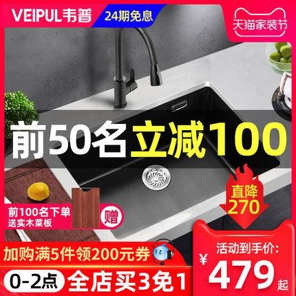 韦普厨房吧台黑色石英石水槽大单槽花岗岩阳台洗菜盆台上下洗碗池