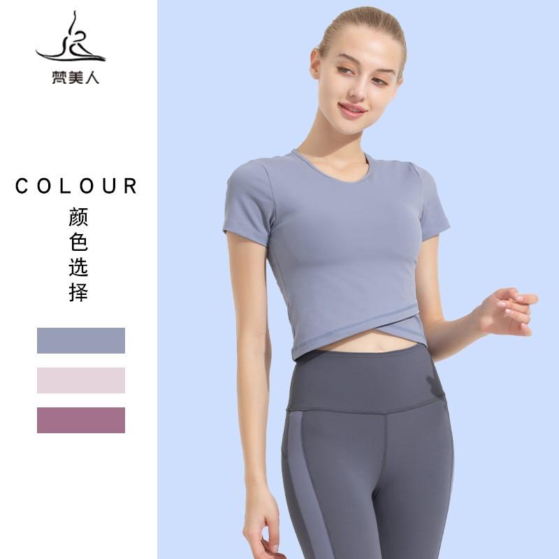 梵美人气质瑜伽服女夏季薄款普拉提健身套装高端时尚上衣专业跑步