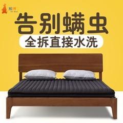 儿童椰棕乳胶床垫1.2米定制1.35 1.5m3e上下床硬棕垫透气薄棕榈垫