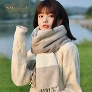 Siggi羊毛围巾女冬季韩版百搭保暖格子围脖加厚长款披肩精美礼袋