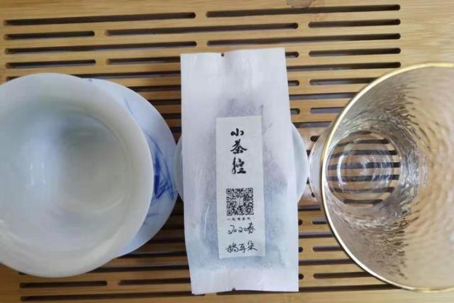 """非主流普洱茶 小叶种""""猫耳朵""""尝试 #小茶控品鉴包-1"""