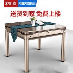 如喜天猫精灵智能麻将机全自动餐桌两用麻将桌过山车电动静音家用
