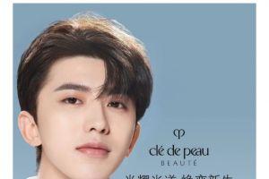 蔡徐坤成为CPB肌肤之钥中国区品牌代言人,开启更多的光耀时刻-1